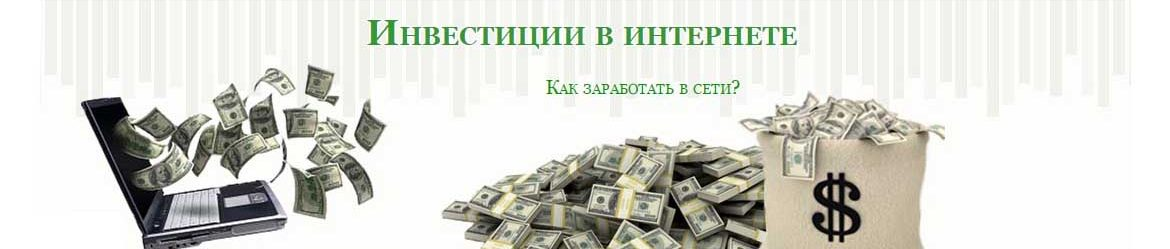 Be-in-Profit.ru